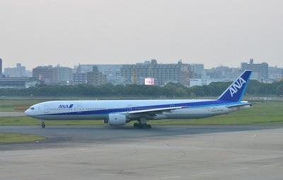JA757A