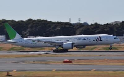 JA731J