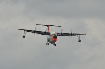 US-1A
