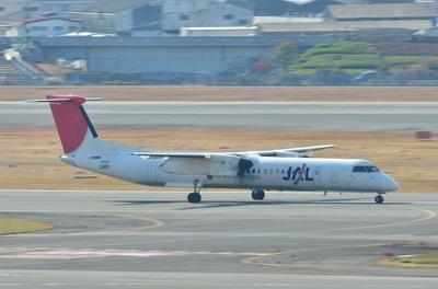 JA843C