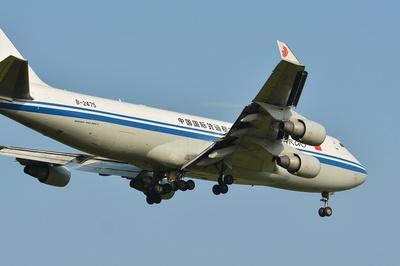 B-2475